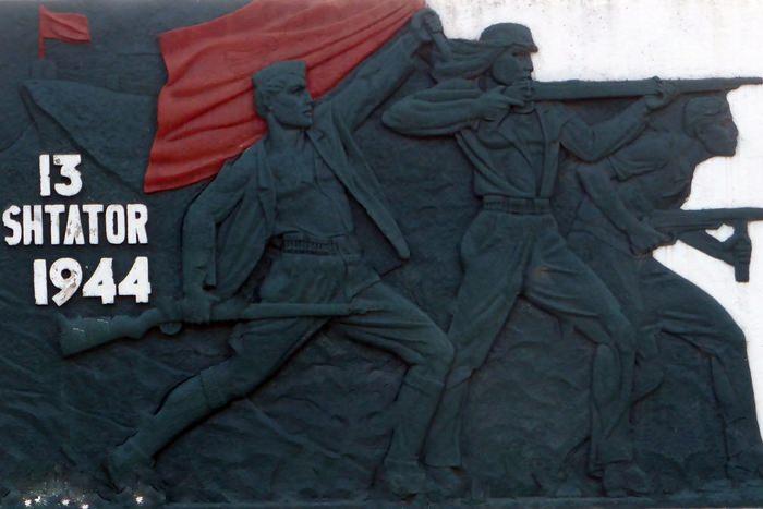 Eines der zahlreichen Denkmäler zur Befreiung Albaniens im Jahr 1944